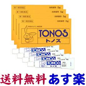 【第1類医薬品】トノスハリーマーク 5g×4本セット(増量タイプ)早漏防止薬