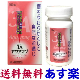 酸化 マグネシウム 市販