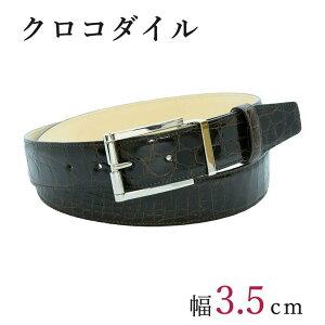 ジョルジオ スタメッラ ベルト 幅3.5cm ストリンガシステム クロコダイル ワニ革 シャイニーモロ シルバーバックル 専用BOX 純正手提げ袋付き
