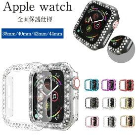 Apple Watch アップルウォッチ 保護ケース 全面保護 アップルウォッチ保護カバー ケース 38mm 40mm 42mm 44mm 耐衝撃 薄い 軽量 高品質 おしゃれ プレゼント 選べる9色展開