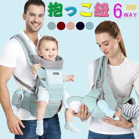 抱っこ紐 ヒップシート多機能 抱っこひも おんぶ可 ベビーキャリア 新生児 軽量 通気 男女兼用 装着簡単 ウエストキャリー分離可 腰ベルト 調整可