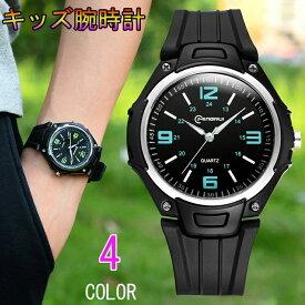 腕時計 キッズ 時計 男の子 女の子 50M 防水機能 アナログ デジタル ナイトライト表示 腕時計 クォーツ腕時計 コラボ プール 人気 かわいい おしゃれ ギフト 誕生日 4色選択可
