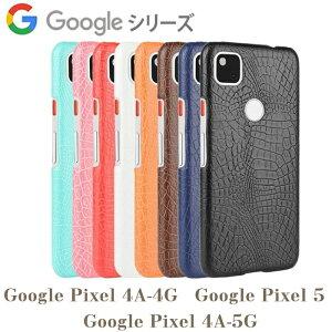 Google Pixel 4A-4G Google Pixel 4A-5G Google Pixel 5ケース 本革+PC背面ケース 通勤 スマホケース Pixel 4A 保護ケース シンプル ケース カバー ピクセル 4A スマホケース スタンド機能耐衝撃 頑丈 通勤 軽量