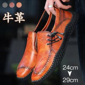 メンズ フラットシューズ 牛革 メンズ ビジネスシューズ カジュアルシューズ メンズ 靴 春 夏 おしゃれ 靴 通気 快適 速乾 滑り止め メンズ フラットシューズ 選べる3色展開 24cm~29cm
