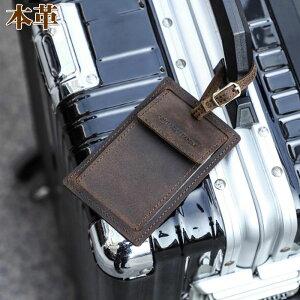 カードケース 本革 革 メンズ レディース カーボンレザー 大容量 名入れ じゃばら ジャバラ 磁気 スキミング防止 YKKファスナー ポイントカード カードホルダー 小さい財布 カード入れ ギフ