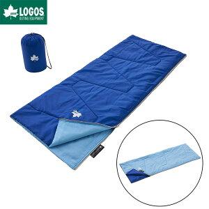 LOGOS ロゴス 寝袋 シュラフ 洗える 封筒型 リバーシブルKIDSシュラフ 子供用 適正温度目安15℃まで 防災