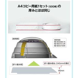オサメットジュニア折たたみ式(蛇腹形状)防災用ヘルメット子供用国家検定合格日本製