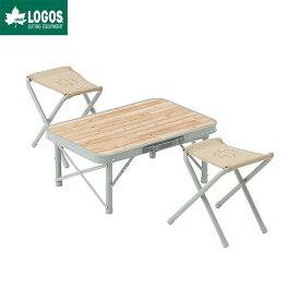 LOGOS ロゴス アウトドア 木 スツールローテーブルセット 2人用