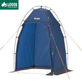 LOGOS ロゴス アウトドア エマージェンシーテントFR タープ テント ワンタッチ 着替え シャワー 災害用トイレ