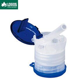 LOGOS ロゴス アウトドア ワンタッチボトルキャップオーバル ペットボトル用キャップ ストロー 500ml 350ml