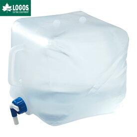 LOGOS ロゴス アウトドア 抗菌ウォータータンク 16L 水 防災 給水タンク