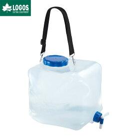LOGOS ロゴス アウトドア 抗菌広口ショルダー水コン 16L 水 防災 給水タンク