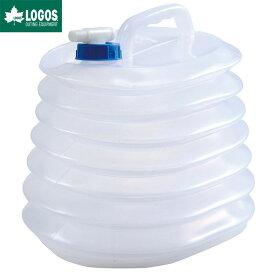 LOGOS ロゴス アウトドア 抗菌ジグザグウォータータンク 8L 水 防災 給水タンク