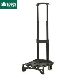 LOGOS ロゴス アウトドア キャリーカート 2輪 折りたたみ おすすめ 軽量 クイックキャリー