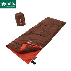 【平日PM12時までご注文で即日発送】LOGOS ロゴス 寝袋 シュラフ 封筒型 洗える 丸洗い寝袋 3セパレーター 適正温度0 抗菌 防臭 2020 LIMITED