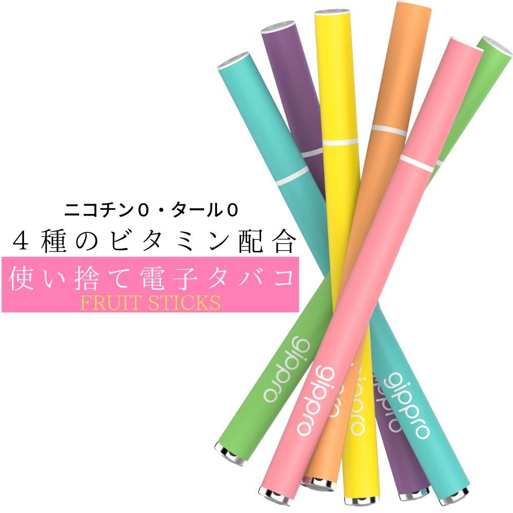 タバコ 使い捨て 6本セット 日本製リキッド ギフトセット ビタミン 国産 リキッド 安全 ニコチンなし タールなし 副流煙0 セット 電子たばこ 使い捨て スターターキット 本体 ギフト プレゼント 女性が喜ぶ 禁煙グッズ