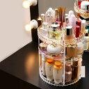 【360回転】化粧品 収納ボックス メイク ケース 化粧品 収納 コスメ収納 大容量 組み合わせ 自由自在 収納 簡単 アク…