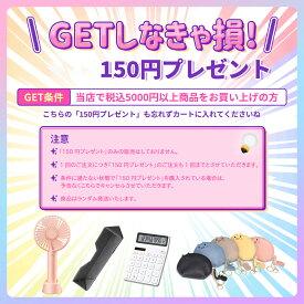 【当店5000円以上ご購入のお客様限定】コインケース 小銭入れ レディース 財布 電卓 計算機ノートパソコンスタンド パソコンスタンド ランダム発送いたします