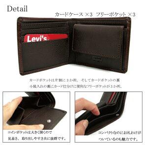 Levisリーバイスレッドタブシリーズポリウレタン加工レザーショートウォレット
