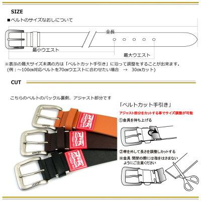 Levisリーバイスレッドタブシリーズ本牛革レザーベルト【RCP】