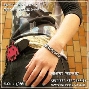 [クーポン発行中] ブレスレット ラバー キャラクター ゴム デザインプリント加工 gb22 メンズ レディース フェス ウォータープルーフ 夏