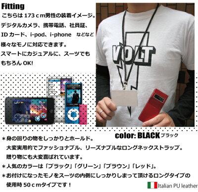 【メール便可】イタリアPUレザーオリジナルロングストラップ三つ編みlonghd1【RCP】