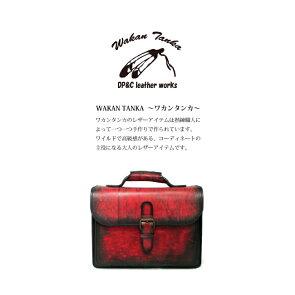 ブリーフケース/ショルダーバッグ