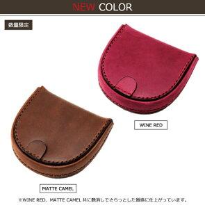 コインケース高級皮革コードバン馬蹄型小銭入れ日本製【RCP】
