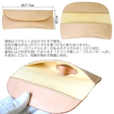 本革ホースオイル仕上げレザーメガネケースnlg6【RCP】