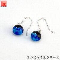 ピアスフックシルバー925琉球蛍玉蓄光国産日本製おすすめプレゼントギフトsvpit-ame