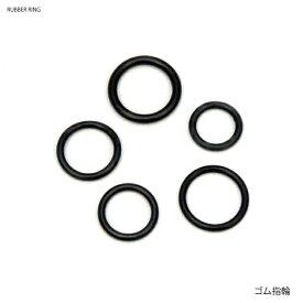 [クーポン発行中] 指輪 ブラック クリア ラバー リング 5個セット メール便可 夏 ウォータープルーフ gr1 メンズ レディース 海 プール コーデ プチプラ