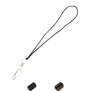 [クーポン発行中] ネックストラップ 55cm イタリア製 レザー 3ミリ角ヒモ ステンレス二重カン 携帯 スマホ デジカメ ID ネームホルダー プレゼント ギフト hd343