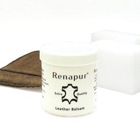 [クーポン発行中] ラナパー 250ml おまけクロス付き 皮革 トリートメント 天然油100% Renapur [正規品] メンテナンス 栄養補給 コーティング ファスナー滑り 大掃除