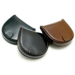 高級皮革コードバン馬蹄型小銭入れ