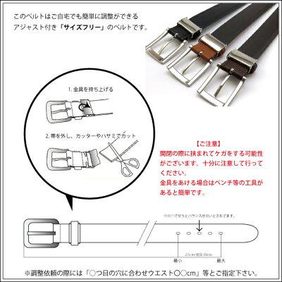 ベルトレザーマット革メンズビジネス紳士カジュアルロング細身幅3幅国産日本製おすすめプレゼントギフトサイズ調整飯田工房def028