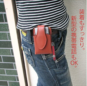 本牛革シンプル縦型携帯ホルダー【RCP】