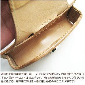 本革本ヌメ革ホースオイル仕上げマグネット式携帯ケースlp58hn【RCP】