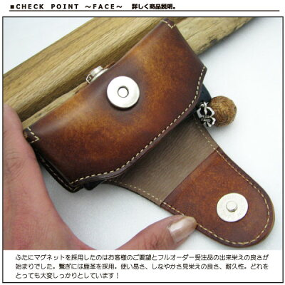 オリジナル携帯ケース