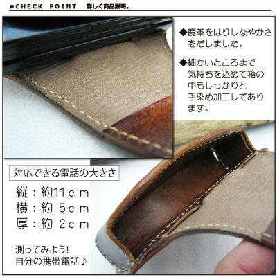 完全手染めクラフトシリーズマグネット式携帯ケース【RCP】