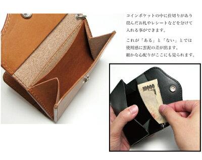 栃木レザーシルフィコンパクトスマートウォレット