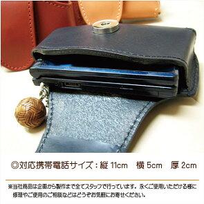 オリジナルオイルレザー横型携帯電話ケースlp58【RCP】