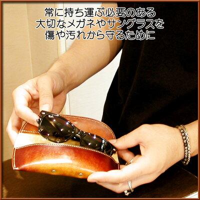 手染め横型メガネケースlp65