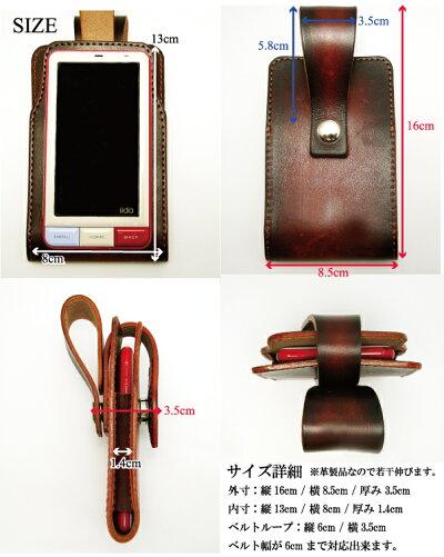 本牛革ぼかし染め仕上げマグネット式金具携帯電話・スマートフォンケース