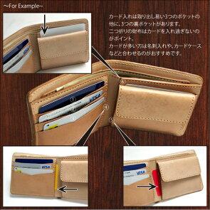 本牛革二つ折り財布本ヌメ革ホースオイル仕上げショートウォレットwl-310【RCP】