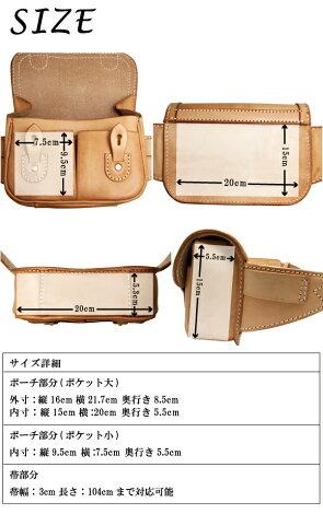 熟練職人手作りヌメ革使用レザーウェストポーチfmbp_w_n【RCP】