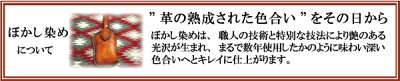 【サイズ大】熟練職人本牛革ぼかし染めスタンピング加工マグネット式金具携帯電話・スマートフォンケース