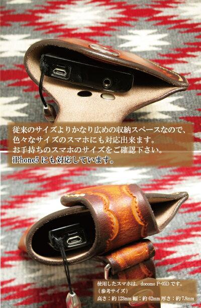 【大きいサイズ】熟練職人本牛革ぼかし染めスタンピング加工マグネット式金具携帯電話・スマートフォンケースhtc04s