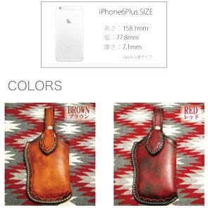 iPhone6sPlus対応LLサイズ!