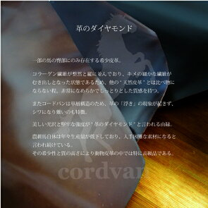 コードバン長札(小銭入れ無し)CORDOVANWALLET