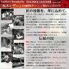 栃木皮革 ' SILFY 轩逸 ID 案例 pwl8c